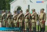 Музей Первой мировой войны открыт в Царском селе