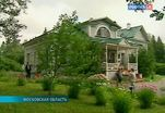 Музей-заповедник Блока отмечает 30-летие