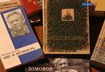 Валентин Курбатов принимает поздравления с 75-летием