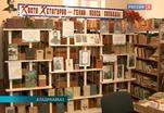Во Владикавказе закрывают одну из старейших общедоступных библиотек