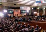 В столице состоялся XV Съезд Русского географического общества