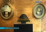Треуголка Наполеона ушла с молотка почти за 2 миллиона евро