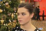 Сотникова впервые после травмы появилась на публике без гипса