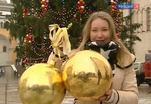 Главная елка страны к празднику готова