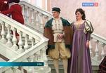 Театр оперы и балета в Уфе открылся после реконструкции