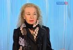 Светлана Безродная на