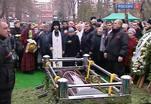 Близкие и друзья проводили Елену Образцову в последний путь