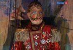 Театр марионеток Резо Габриадзе приехал в Москву