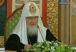 Представлены три новых тома Православной энциклопедии