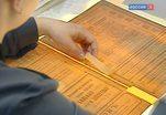 Газеты из библиотеки ИНИОНа помещены в криокамеру РГБ