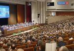 В Москве состоялось ежегодное собрание Российской академии наук