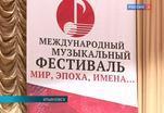 В Ульяновске завершился музыкальный фестиваль