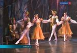 К 175-летию со дня рождения Чайковского. Премьера в ижевском Театре оперы и балета
