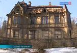 Объекты деревянного зодчества в Петербурге под угрозой