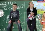 Кто отвлекает Федора Смолова от футбола