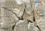 Уникальные археологические находки обнаружены в районе Мытной улицы