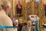 Евгений Евтушенко прочитал стихи в церкви иконы Иверской Богоматери
