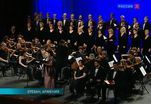 Московский Синодальный хор выступил с концертом в Ереване