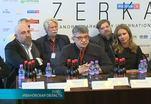 В Плесе открылся кинофестиваль Андрея Тарковского