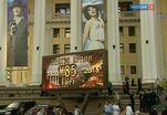 Театр Российской Армии отметил 85-летие