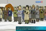 Российские аниматоры представят свои работы на международном кинорынке MIFA