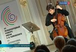 Виолончелисты готовятся продолжить борьбу во втором туре Конкурса Чайковского