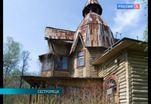 В Петербурге введен мораторий на продажу домов-памятников деревянного зодчества