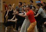 В Большом театре завершаются репетиции балета