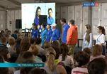 В Крыму начал работу образовательный форум