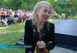 Светлана Безродная организовала Летние музыкальные сезоны