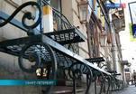 Гильдия кузнецов обеспокоена оформлением улиц Петербурга