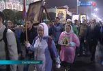 В Екатеринбурге состоялся традиционный Царский крестный ход