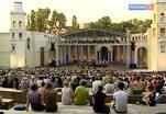 Вечер армянской музыки состоялся в Зеленом театре на ВДНХ
