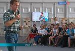 Дмитрий Медведев посетил молодёжный форум