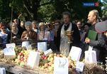Преображение Господне - Яблочный Спас - отмечают православные христиане
