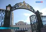 В Петербурге продолжается масштабный реставрационный проект знаменитых памятников архитектуры