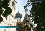 Ростовский Богоявленский собор находится под угрозой разрушения