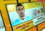 Футбольные неудачники лета-2015