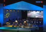 В Уфе прошёл праздник классической музыки под открытым небом