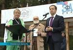 Мединский стал почетным гостей фестиваля Сергея Довлатова
