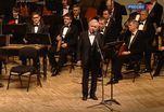 В Концертном зале имени Чайковского прошел вечер памяти Сергея Есенина