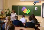 В России отмечают День учителя