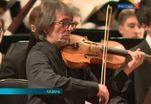 Юрий Башмет дал концерт в столице Татарстана
