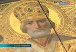 Около сотни икон передали Петербургской епархии сотрудники ФСБ