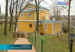 В Можайске после реставрации открылся Дом-музей Сергея Герасимова