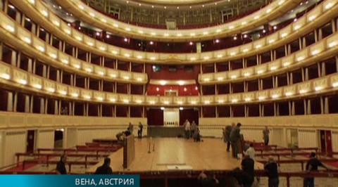 В Вене завершаются приготовления к знаменитому оперному балу