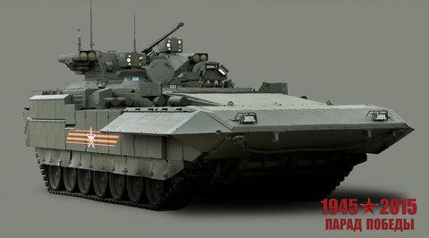 Без чехла и брезента: Минобороны опубликовало фотографии новейшего танка
