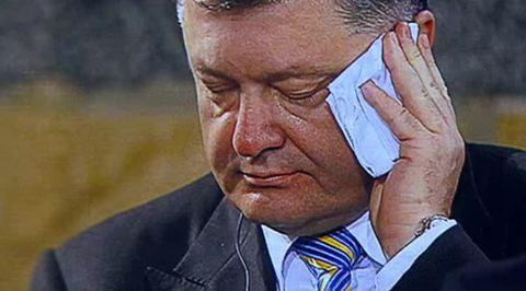 Американцы опубликовали мощный компромат на Порошенко