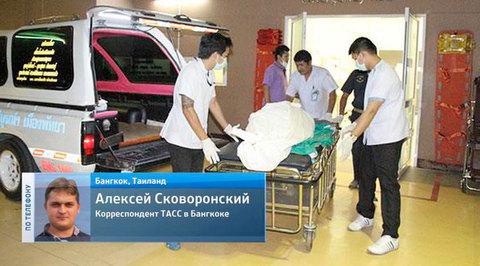 В Таиланде российского туриста избили до смерти