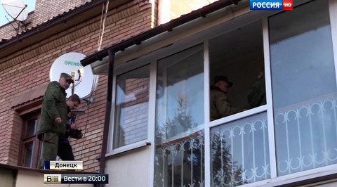 Снаряд от украинского